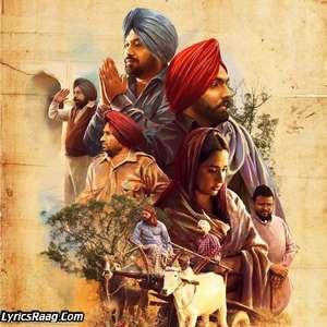 ardaas-2016-punjabi-movie-wiki-ammy-virk-release-date-poster