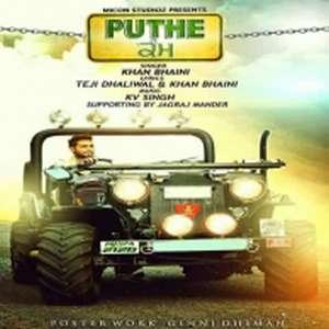puthe-kamm-khan-bhaini-punjabi-songs