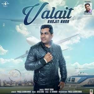valaitranjit-rana-2016-punjabi-songs
