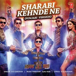 sharabi-kehnde-ne-n-s-chauhan-punjabi-version-songs