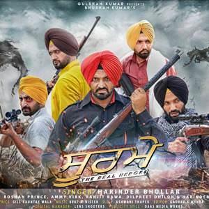 soormay-harinder-bhullar-feat-ammy-virk-soorme-roshan-prince-surme-ranjit-bawa-dilpreet-songs