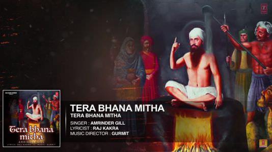 tera-bhana-mitha-lyrics-punjabi-fonts-amrinder-gill