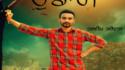udaari-song-hardeep-grewal-feat-r-guru-udari-songs