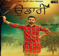 udaari-song-hardeep-grewal-feat-r-guru-udari-songs