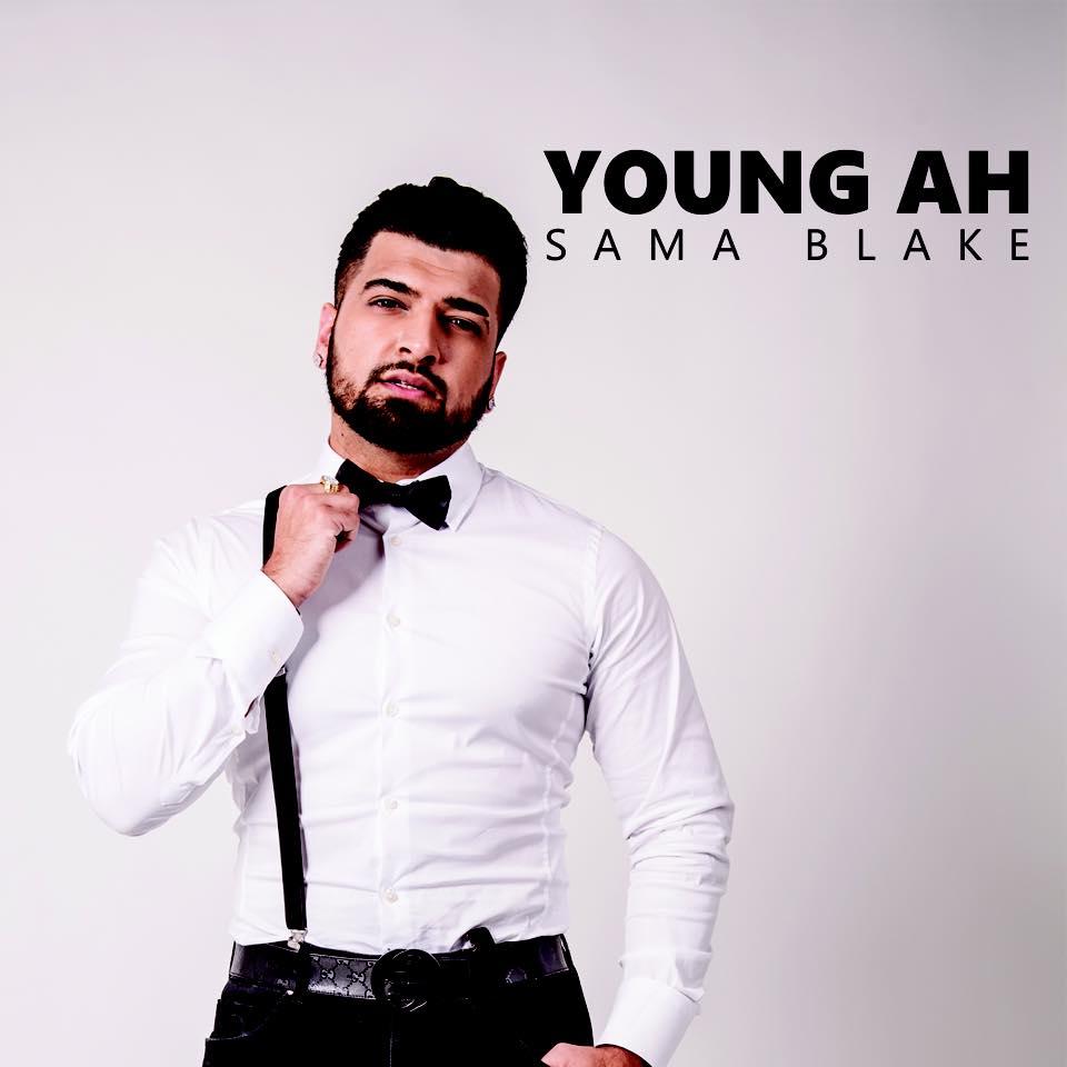 young-ah-sama-blake-desi-hop-hop-songs