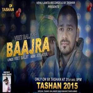 bajra-veet-baljit-new-songs