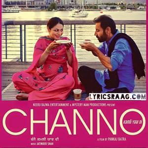 channo-mp3-mad-nooran-sisters-neeru-bajwa-channo-movie-title-songs