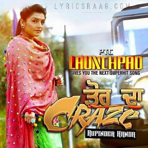 craze-meri-tor-da-rupinder-handa-new-songs