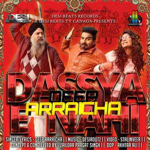 dassya-e-nahi-deep-arraicha-dasya-daseya-songs