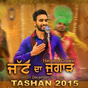 jatt-da-jugad-hardeep-grewal-new-songs
