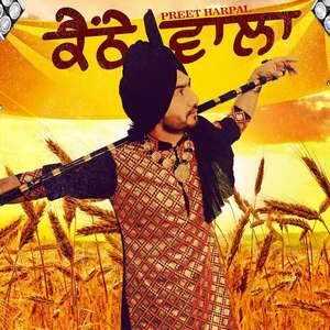 kainthe-wala-preet-harpal-ptc-star-night-2015-songs