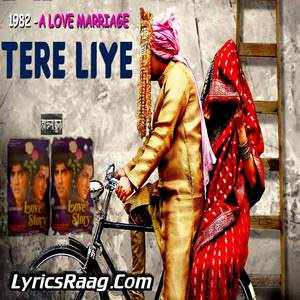 tere-liye-song-chinmay-hulyalkar-1982-a-love-marriage