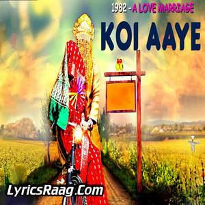 koi-aaye-song-javed-ali-1982-a-love-marriage-aye