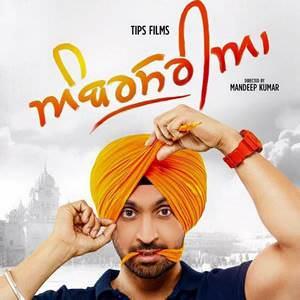 Ambarsariya-2016-diljit-dosanjh-new-movie