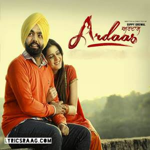 daata-ji-song-nachhatar-gill-ardaas-movie-data-mehar-karo
