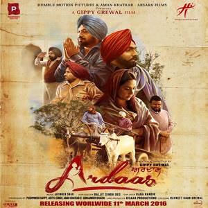 ardaas-movie-song-happy-raikoti-tite-ammy-virk