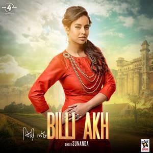 billi-akh-song-sunanda-sharma-feat-gag-s2dioz