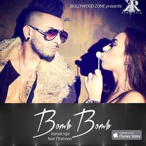 bomb-bomb-kamal-raja-f1rstman-songs
