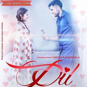 dil-lyrics-ninja-feat-sara-gurpal-valentines-special-songs