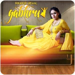 gabhru-song-sukhdeep-grewal