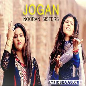 jogan-song-nooran-sisters-feat-aman-hayer