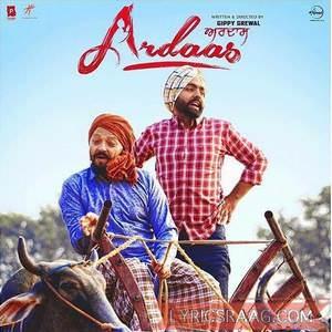 kawa-wali-panchait-song-ammy-virk-kanwan-panchayat-ardaas-movie