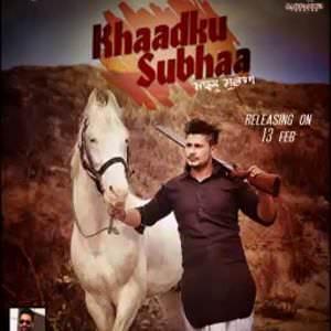 khaadku-subhaa-song-ramma-mahal