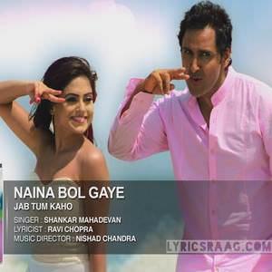 naina-bol-gaye-shankar-mahadevan-jab-tum-kaho