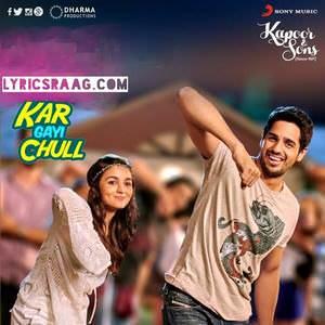 chull-song-neha-kakkar-badshah-kapoor-sons-ladki-beautiful-kar-gyi