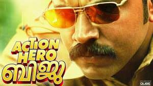pookkal-panineer-k-j-yesudas-vani-jayaram-action-hero-biju-movie-songs