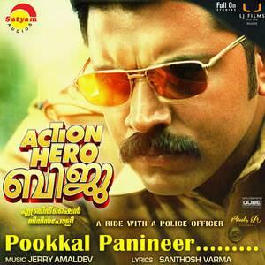 pookkal-panineer-k-j-yesudas-vani-jayaram-action-hero-biju-movie-songs