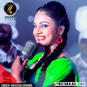 suit-patiala-shahi-song-anjusha-sharma