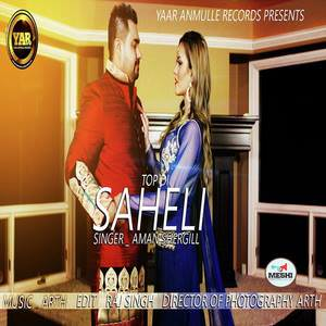 Top Di Saheli by Aman Shergill
