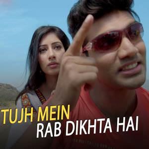 tujh-mein-rab-dikhta-hai-parody-song-shudh-desi-gaane-Salil-Jamdar