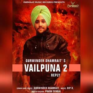 vailpuna-2-song-gurwinder-dhamrait