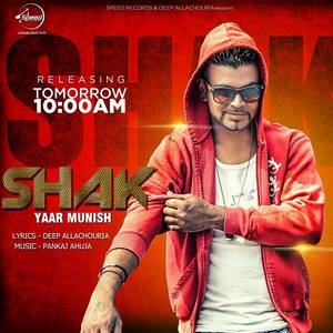 shak-yaar-munish-punjabi-sad-songs-rabb-wargeya-na-karya-kar