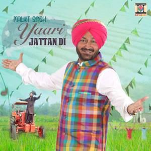 yaari-jattan-di-malkit-singh-songs