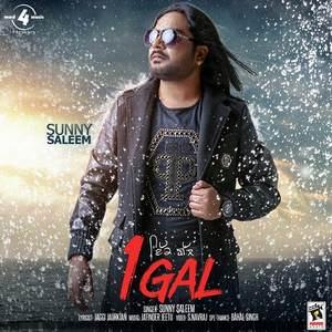1-gal-sunny-saleem-sad-ik-songs