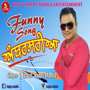 ambarsariya-funny-song-happy-manila-tharki-baba
