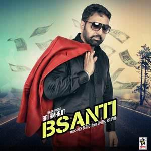 bsanti-bai-amarjit-basanti-songs
