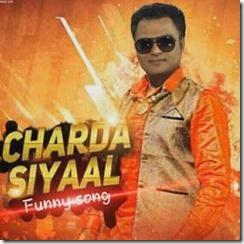 Charda Siyaal Funny Song Happy Manila