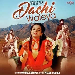 dachi-waleya-song-monika-kotnala