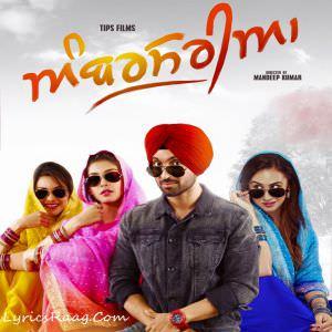ambarsariya-movie-diljit-dosanjh-wiki-info-songs-release-dates