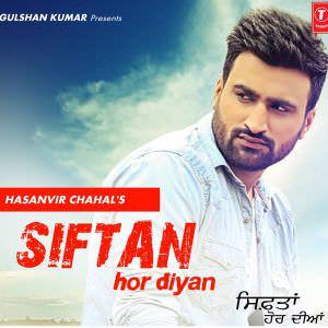 siftan-hor-diyan-hasanvir-chahal-songs