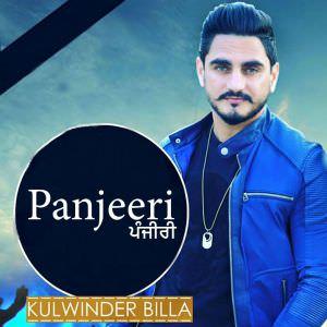 panjeeri-kulwinder-billa-new-songs