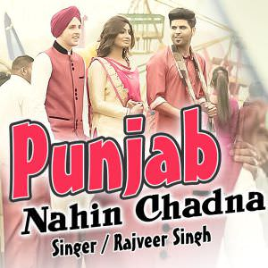 punjab-nahin-chadna-rajveer-singh-songs