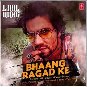 bhaang-ragad-ke-song-randeep-hooda-laal-rang-film
