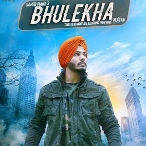 bhulekha-song-saheb-punia