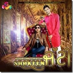 Shokeen Jatti by Jyoti Gill Songs