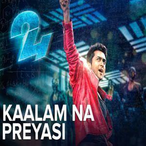 kaalam-na-preyasi-song-benny-dayal-suriya-24-movie